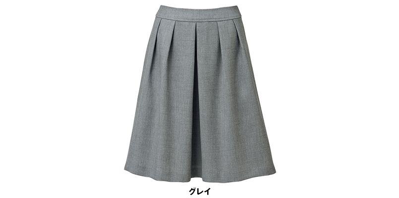 BONMAX LS2750 [春夏用]プラティーヌ タックスカート 無地 色展開