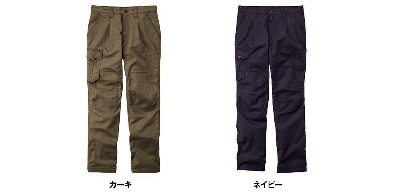 RP6912 ROCKY カーゴパンツ(男女兼用) コーデュラファブリック 色展開