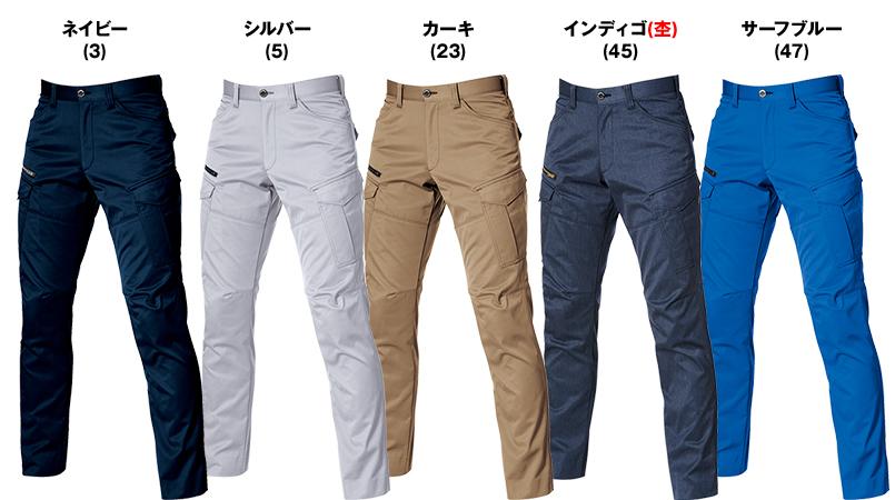 バートル 1702 [秋冬用]T/Cソフトツイルカーゴパンツ(男女兼用) 色展開