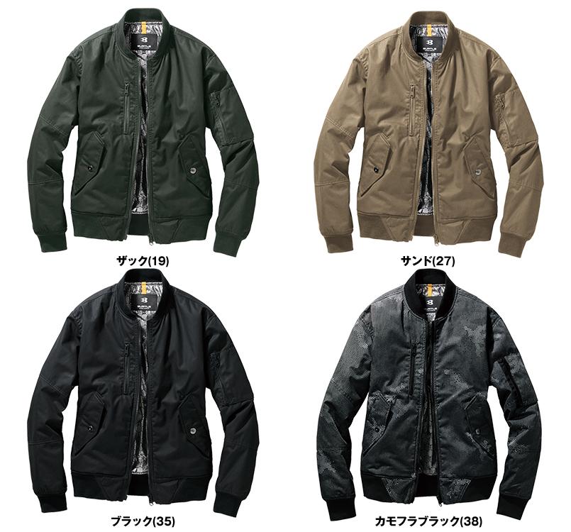 バートル 5260 MA-1 フライト防寒ジャケット(男女兼用) 色展開