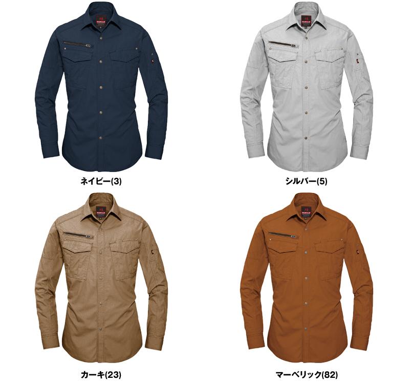 バートル 5515 [春夏用]綿100%リップクロス長袖シャツ(男女兼用) 色展開