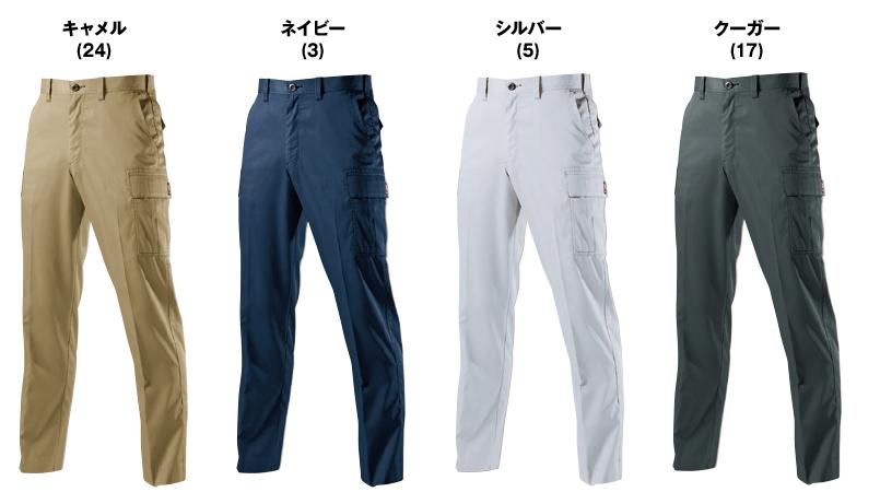 バートル 6086 [春夏用]制電T/Cライトチノカーゴパンツ(JIS T8118適合)(男女兼用) 色展開