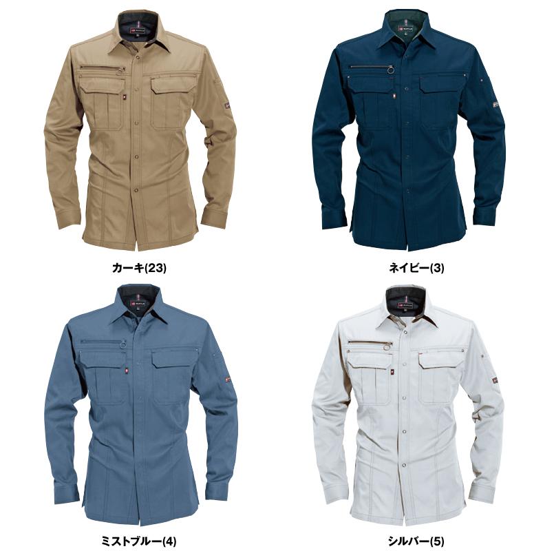 バートル 6103 [春夏用]T/Cライトチノ長袖シャツ(男女兼用) 色展開