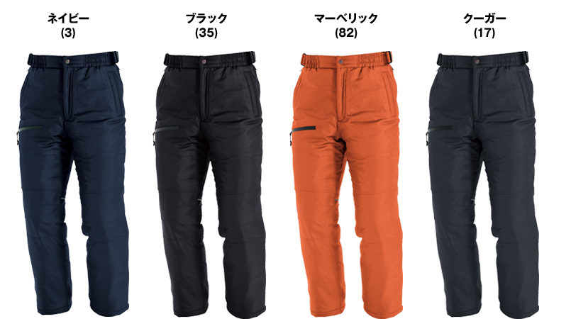 バートル 7212 サーモトロン防寒パンツ(男女兼用) 色展開