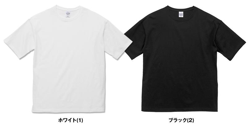 557e229590fa4 5.6オンス ビッグシルエットTシャツ(男女兼用) UnitedAthle(ユナイテッド ...