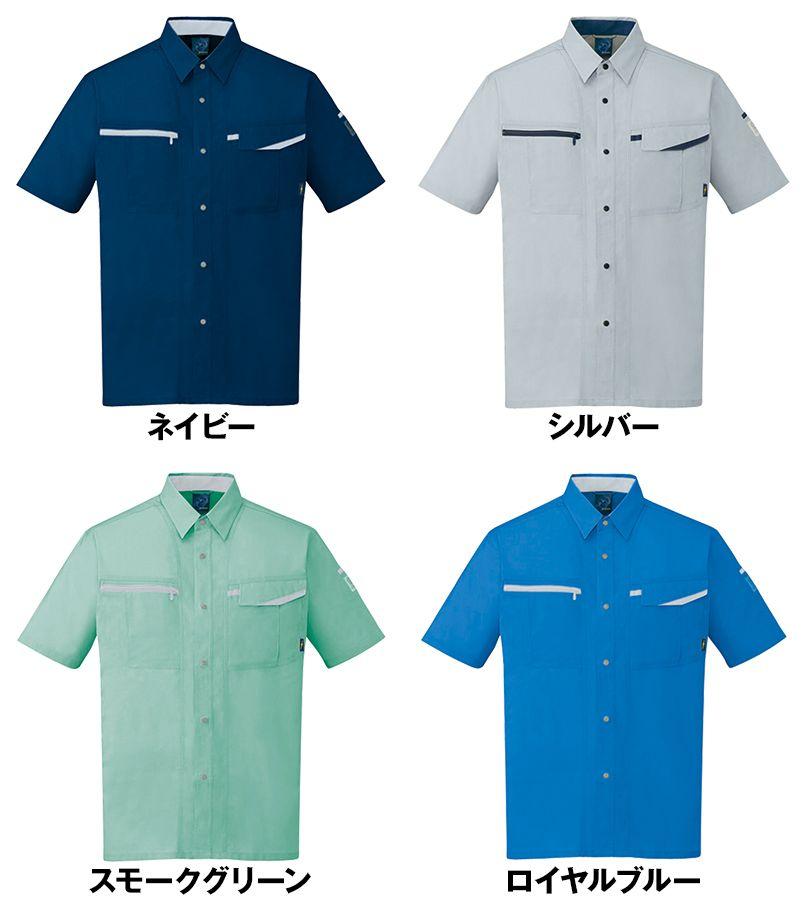 自重堂 47814 [春夏用]エコ 5バリュー 半袖シャツ(JIS T8118適合) 色展開