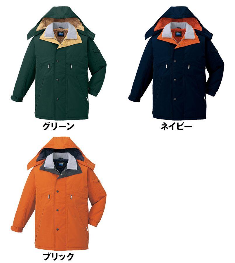 48233 自重堂 シンサレート防水防寒コート(フード付き・取り外し可能) 色展開