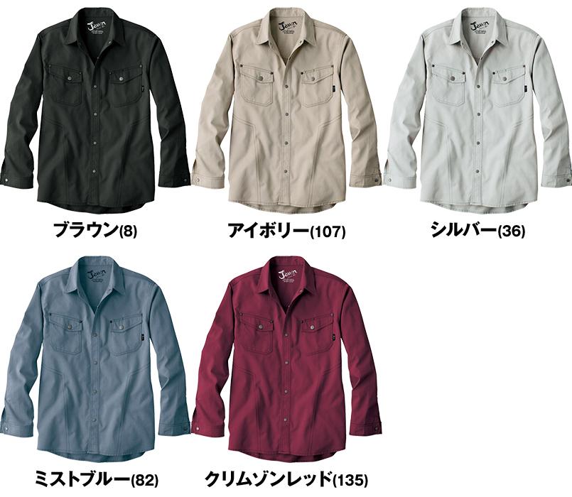 51104 自重堂JAWIN 長袖シャツ(年間定番生地使用) 色展開
