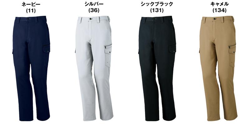 75202 自重堂Z-DRAGON [春夏用]ノータックカーゴパンツ(男性用) 色展開
