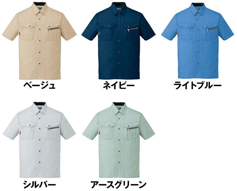 自重堂 84114 [春夏用]エコ 3バリュー 半袖シャツ(JIS T8118適合) 色展開