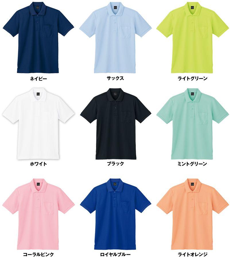 自重堂 85874 吸汗速乾 裏綿半袖ポロシャツ(胸ポケット有り) 色展開