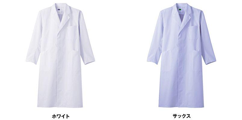 自重堂WHISEL WH10207 メンズシングルコート(男性用) 色展開
