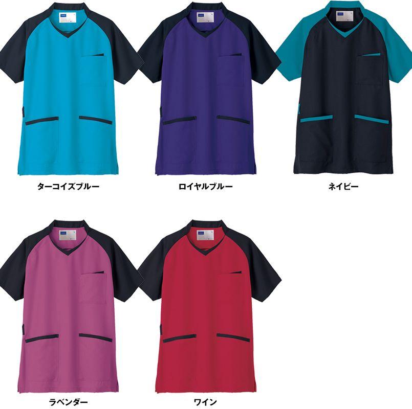 WH11785 自重堂WHISELスクラブ(男女兼用)衿と袖が配色 色展開