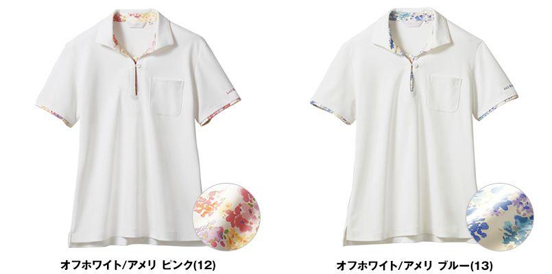 LW203 ローラ アシュレイ 半袖ニットシャツ ポロシャツ(女性用)NLK 色展開