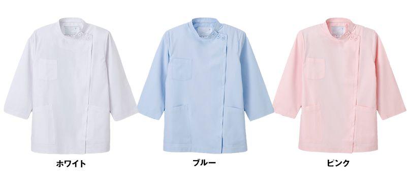 KES5171 ナガイレーベン(nagaileben) ケックスター 横掛8分袖(女性用) 色展開