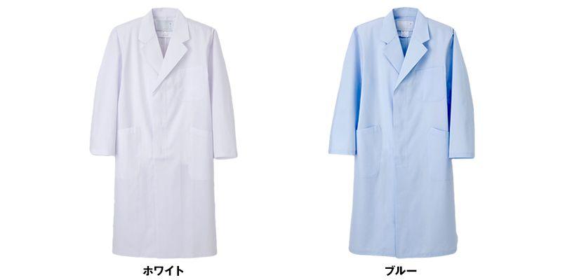 KEX5110 ナガイレーベン(nagaileben) ケックスター シングル診察衣長袖(男性用) 色展開