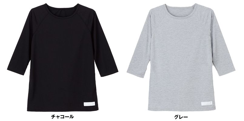 LI5097 ナガイレーベン(nagaileben)Tシャツ インナー オールシーズン対応(男女兼用) 色展開