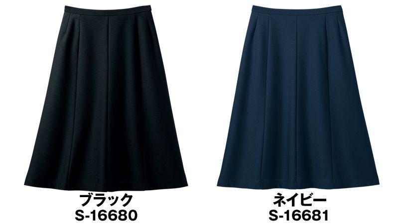 S-16680 16681 SELERY(セロリー) マーメイドスカート 360°美シルエット 色展開