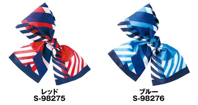 S-98275 98276 SELERY(セロリー) リボン(クリップ付) ストライプ 色展開