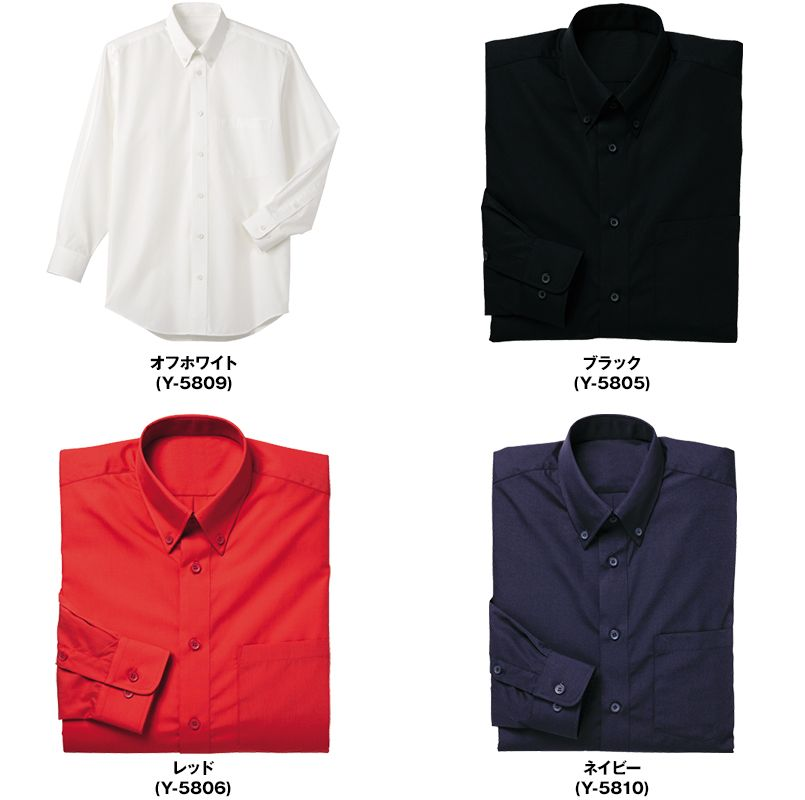 Y-5805 5806 5809 5810 SUNPEX(サンペックス) ブロードシャツ/長袖ボタンダウン(男女兼用) 色展開