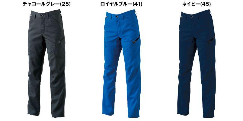81041 TS DESIGN AIR ACTIVE [春夏用]レディースカーゴパンツ(女性用) 色展開