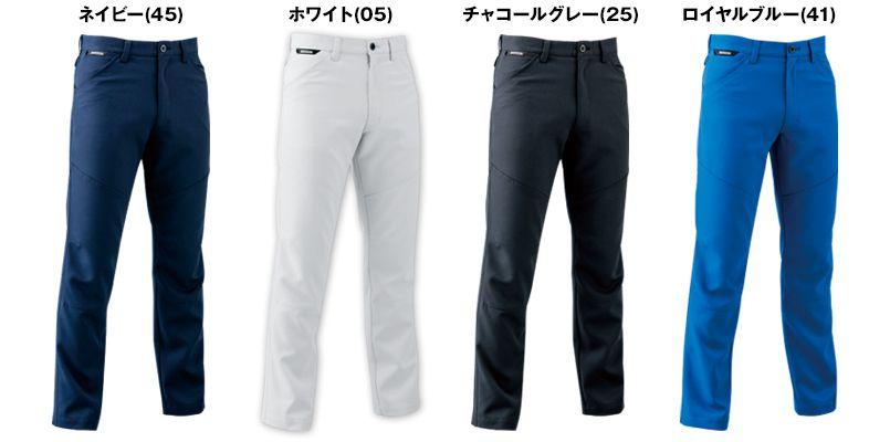 8112 TS DESIGN 製品制電アクティブメンズパンツ(男女兼用) 色展開