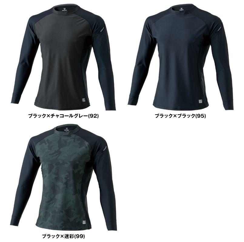84152 TS DESIGN 接触冷感ロングスリーブシャツ(男性用) 色展開