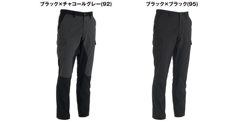 84604 TS DESIGN [春夏用]ハイブリッドサマーカーゴパンツ(無重力パンツ)(男性用) 色展開