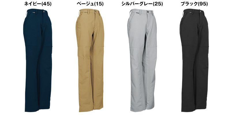 84621 TS DESIGN ウルトラライトストレッチレディースパンツ(無重力パンツ)(女性用) 色展開