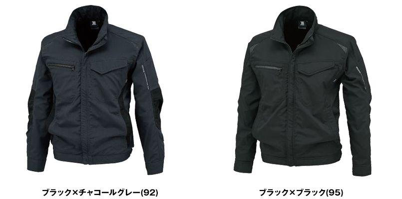 84636 TS DESIGN ストレッチ タフワークジャケット(男女兼用) 色展開