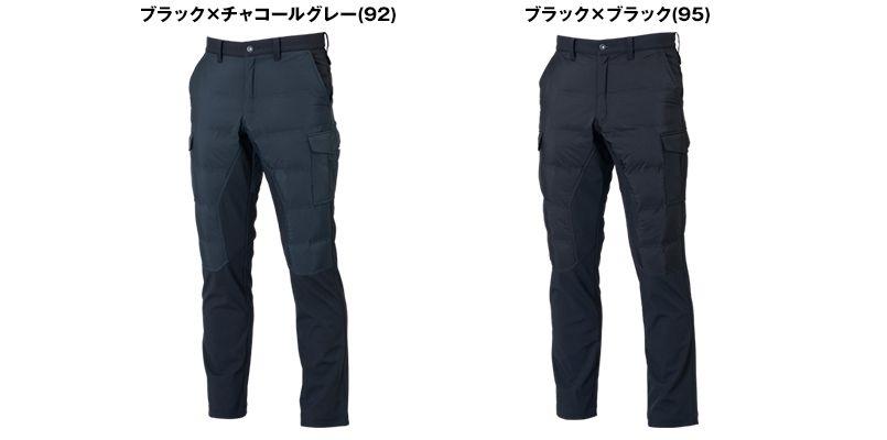 84724 TS DESIGN TS WOVENストレッチ防風カーゴパンツ(男性用) 色展開