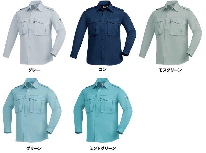 ジーベック 1284 プリーツロンMINI長袖シャツ 色展開