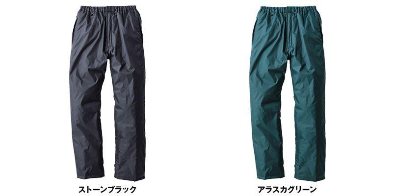 ジーベック 550 防水透湿防寒パンツ 色展開