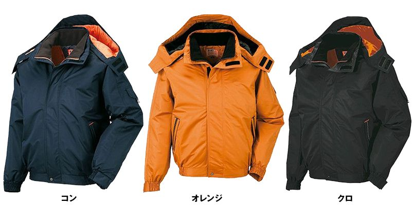 ジーベック 592 防水防寒ブルゾン(男女兼用) 色展開