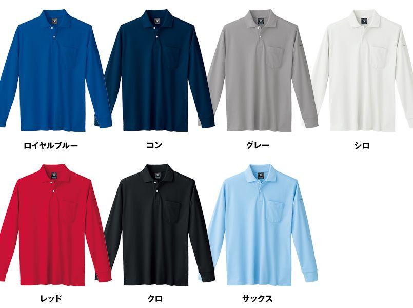 ジーベック 6025 交編カノコ長袖ポロシャツ(胸ポケット・左袖ペン差し付き)(男女兼用) 色展開