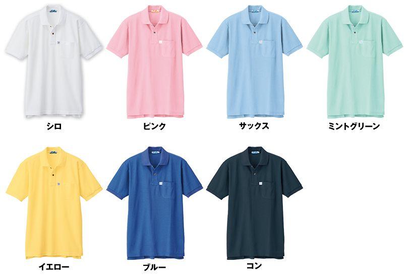 ジーベック 6150 リサイクリーン半袖ポロシャツ(胸ポケット有り)(男女兼用) 色展開