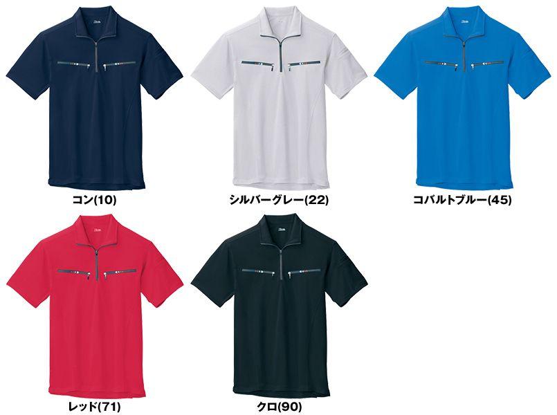 ジーベック 6160 カラーライダース半袖ジップアップシャツ(男女兼用) 色展開