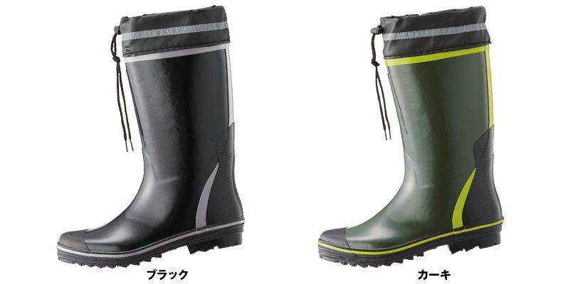 ジーベック 85717 長靴(先芯なし)(男女兼用) 色展開