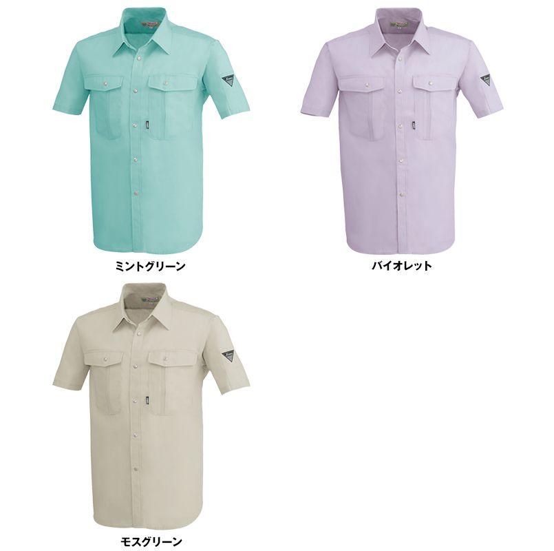 [在庫限り/返品交換不可]ジーベック 9620  [春夏用]半袖シャツ 色展開
