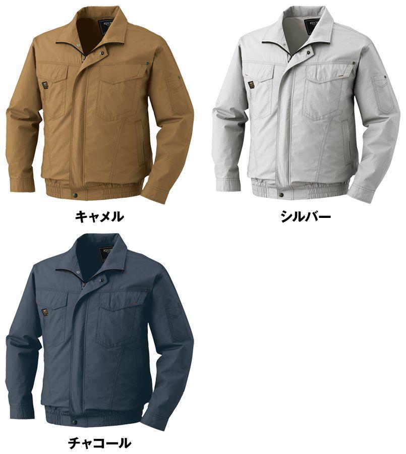 KU91400SET [春夏用]空調服セット 綿100%ブルゾン 色展開