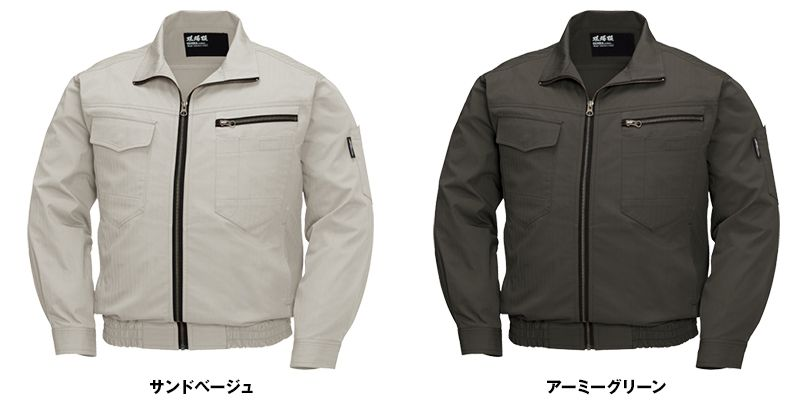 ジーベック XE98002 空調服 綿100% 現場服長袖ブルゾン 色展開