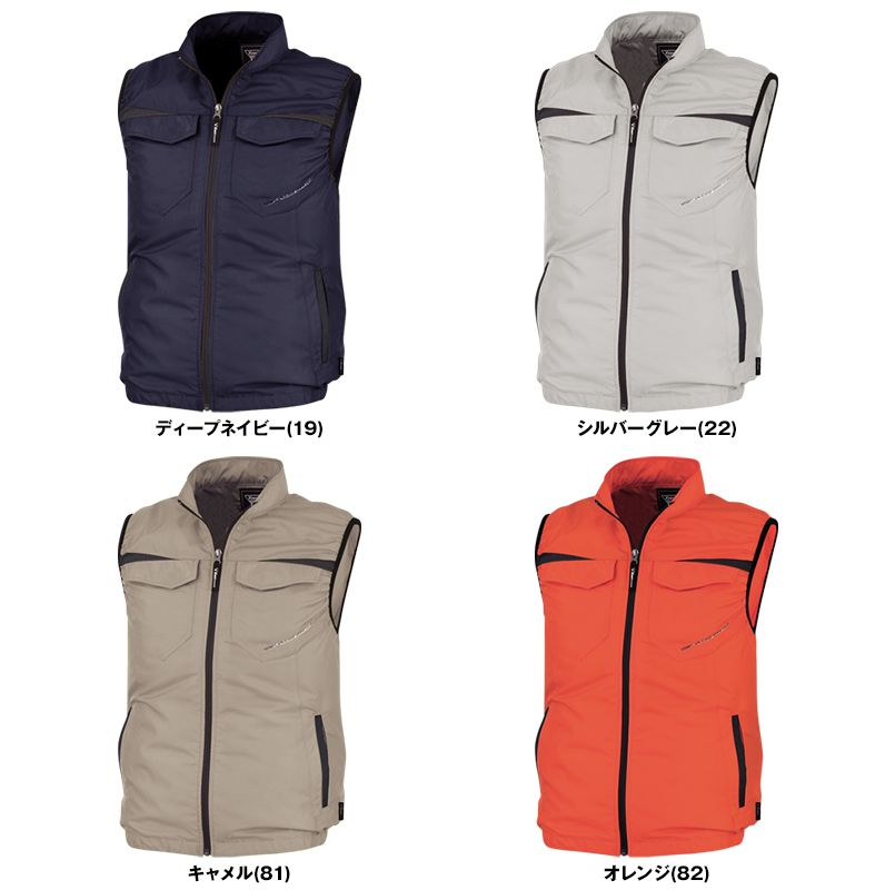 ジーベック XE98011SET [春夏用]空調服セット ベスト ポリ100% 色展開
