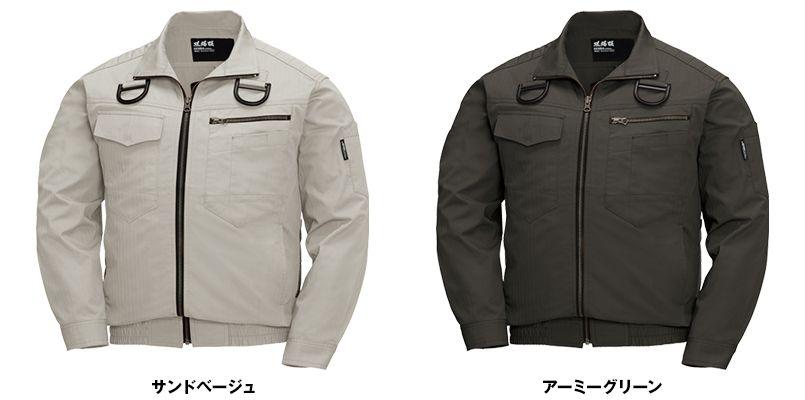 ジーベック XE98102 空調服 ハーネス対応 綿100%現場服ブルゾン 色展開