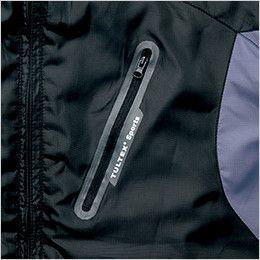 AZ10304 アイトス [秋冬用]タルテックス フードイン中綿ジャケット(男女兼用) シームポケット