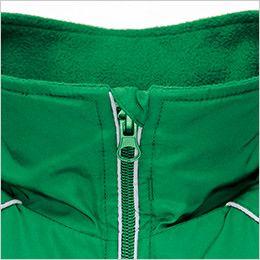 AZ2203 アイトス リフレクト裏フリースジャケット(男女兼用) アゴにファスナーが当たるのを防止してノドを守るチンガード