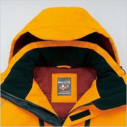 AZ6063 アイトス 極寒対応 光電子 防風防寒着コート フリース