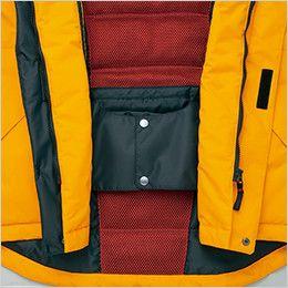 AZ6063 アイトス 極寒対応 光電子 防風防寒着コート ポケット付
