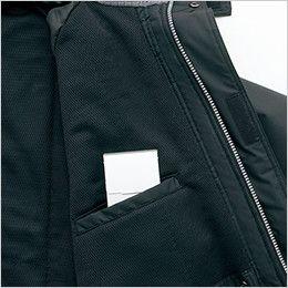 AZ6161 アイトス 光電子 軽量 防水防寒ブルゾン 内ポケット付