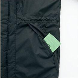 AZ6161 アイトス 光電子 軽量 防水防寒ブルゾン 大型ターンポケット付