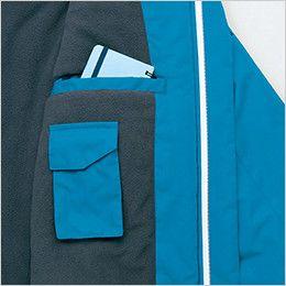 AZ8476 アイトス 防風 業務用防寒ブルゾン[フード付き・取り外し可能] 携帯電話ポケット